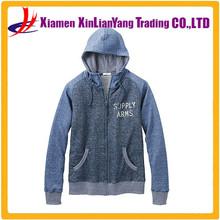fleece The spring and autumn period and the thin sweatshirts long sleeve fleece jacket Leisure cardigan Men's Shinehooded