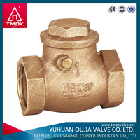 baffle inline check valve for toilet and chemical