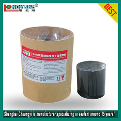 CY-06 insulating glass hot melt butyl sealant