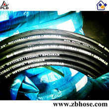 High pressure hydraulic rubber hose pipe with one metal wire braided layer(SAE100 R1 AT/DIN EN 852 1SN)