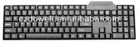 Wired Standard Keyboard