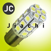 led welcome light 5050smd s25 w5w bau15s ba15d turn lamp led flexible brake light