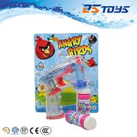 Kids soap bubble gun with light soap bubble gun