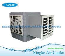 Low Voltage Energy-Saving Evaporative portable fan