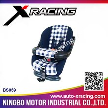 Xracing-BS059 car baby seat,baby car seat china,baby doll stroller with car seat