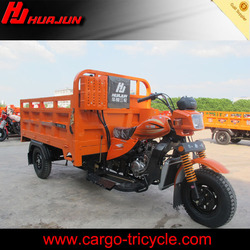 Best selling three wheel motorcycle/three wheel motorized adult tricycles