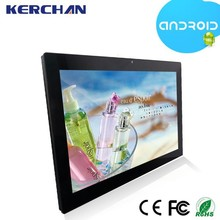 15.6 inch touch screen android tablet game console