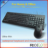 Sample Available! High Quality Wired Keyboard and Mouse Combo Promotion