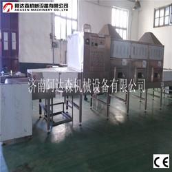 industrial food dehydrator/tunnel type microwave dryer sterilization machine