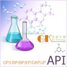 Anti-infectives API Penicillin V potassium salt,cas 132-98-9