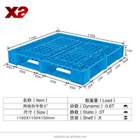 Euro Standard Twice Welding Forming Plastic Pallet For Shelves 1100L*1100W*150H