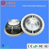 LED Spotlight With CE 3-Year Warranty LED light ar111 gu10 led