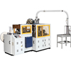 Bottom price high end china best paper cup printing machine price