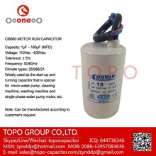 epcos capacitor with lower price