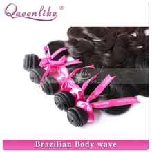 Homage hot sale queen like virgin brazilian curly wholesale hair weave distributors