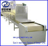 Stable Working Industrial Microwave drying machine