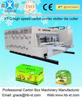 Fully automatic corrugated carton box printer slotter die cutter machine