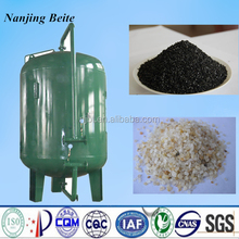 activated carbon/automatic flush water filter/strainer/filtrator