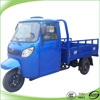 200cc water cool closed cabin passenger tricycle