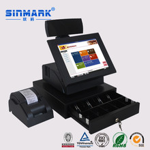 New Style Best Sale Retail Store All In One POS With Key Programmable