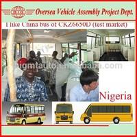 20 Seater Diesel Passenger New Minibus Best Price