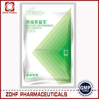 Veterinary medicine probiotic feed additives poultry supplement