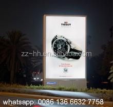 Advertising Mupi Light Box Sign scrolling light box billboard
