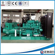 12 Cylinder engine diesel generator 650 kw with Cummins engine KTA38-G2B