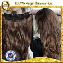 Brazilian virgin hair alumium micro ring silicone