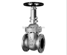 Z41W-16P/R,25P/R,40P/R Non-rising STem Stainless steel gate valve