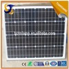 2015 15watt 70watt solar panel made in jiangsu
