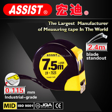 New design steel steel tape measure use for measuring logo funny abs case depth water measuring tape