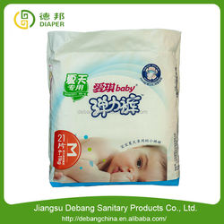 Cute Printed First Grade European Quality Baby Diapers With ISO