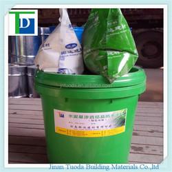 TD-DAS cementitious capillary waterproof crystalline construction waterproof coating