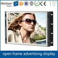 """フリントストーンフレームレスlcd広告表示、 オープンフレーム15"""" ビデオディスプレイ"""