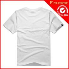 Promotional cheap pure white color sports T-shirt wholesale