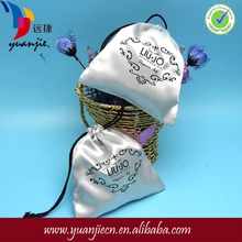 Satin Caffea Pouch For Shopping Packing Gift Candy bags Wholesale Importer Manufacturer