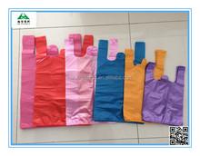 Plastic vest or T-shirt shopping bag