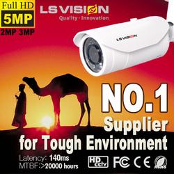 LS Vision cctv camera dealer in dubai,cctv camera 25m ir distance,cctv bullet security camera