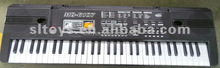 61 keys electronic organ MQ-6107