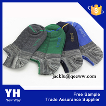 2015 China suppliers OEM Knitting Ankle High Jacquard Sports Sock Knitting