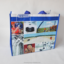 2015 China lovely tote shopping bag(NW-1265-404)