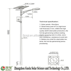 10w Gernman standard hot sale solar street light CE Rohs IP65 with pole