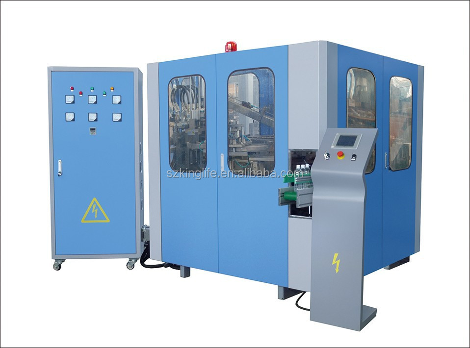 moulding machine prices