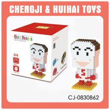 Good quality hot 280pcs mini nano block in china