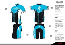 manufacture cycling suit, pants, bib shorts and stocking for cycling team only