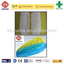 Disposable PE sleeve covers/waterproof medical oversleeve(SAMPLE FREE)
