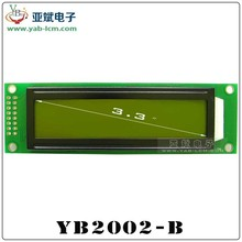 20x2 character LCD module display,STN/GRAY/negative/transmisive