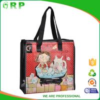 Fashion lightweight girls multi-functional red b.f.star pp woven shopping bag