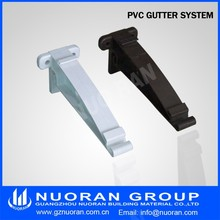 PVC rain water gutter system sango build roof materials